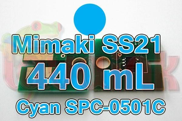 Mimaki SS21 Chip Mimaki Chip SS21 Cyan SPC-0501C