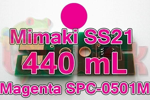 Mimaki SS21 Chip Mimaki Chip SS21 Magenta SPC-0501M