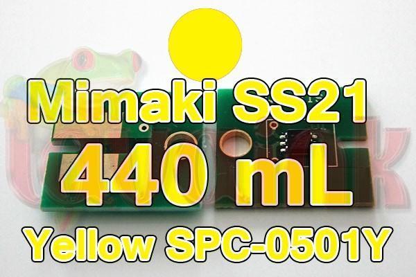 Mimaki SS21 Chip Mimaki Chip SS21 Yellow SPC-0501Y