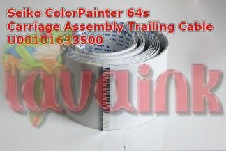 Seiko Colorpainter-64s Data Cable | Seiko 64s cable