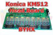 UV Parts Konica KM512 Head Board BYHX Image