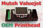 Mutoh Valuejet 1604 Parts