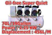 UV Parts Air Compressor 70L Oil Free Super Quiet Image