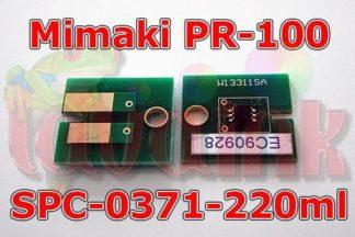Mimaki PR-100 SPC-0371 220cc Chip | Mimaki PR100 Chip
