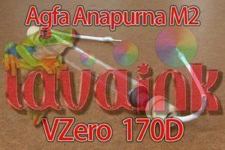 Agfa Anapurna M2 UV Lamp VZero 170D | Agfa Anapurna M2540 FB UV Lamp | Agfa Anapurna M2500 UV Lamp | Dilli Neo Titan UVT-1604D UV Lamp | Dilli Neo Titan FB2513-06DW UV Lamp | Agfa UV Lamp | Dilli UV Lamp