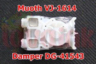 Muoth VJ-1614 Damper DG-41543